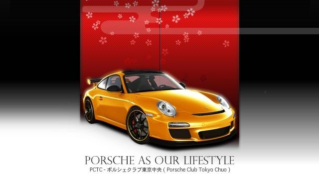 PORSCHE AS OUR LIFESTYLE